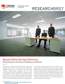 Research paper online gaming